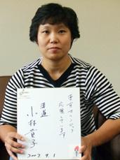 オリンピアンふれあい交流事業 -柔道教室(佐賀県)|NPO法人 日本 ...